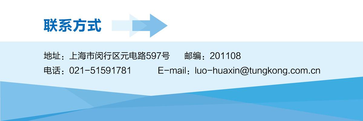 联系方式-08数据处理.jpg