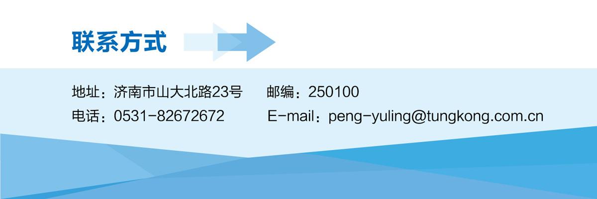 联系方式-09RFID.jpg
